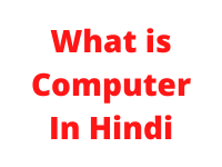 What is Computer In Hindi (1)